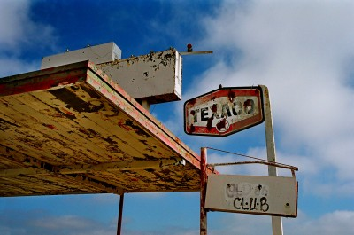 gas-station-matt-ogens-photography-portfolio